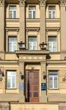莫斯科,俄罗斯- 11月2 2017年 内务部的处罚的施行招待会和服务在Sadovaya S 库存照片