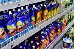 莫斯科,俄罗斯- 3月18 2018年 另外蛋黄酱在Perekrestok商店 免版税库存图片