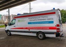 莫斯科,俄罗斯- 9月15 2017年 白云母的自由接种的医疗汽车在Zelenograd 免版税图库摄影