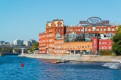 莫斯科,俄罗斯- 9月24 2017年 红色10月工厂的历史建筑 库存照片