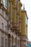 莫斯科,俄罗斯- 11月2 2017年 Novinsky大道的, 21美国使馆 免版税库存照片