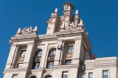 莫斯科,俄罗斯- 9月23 2015年 旅馆拉迪森皇家旅馆,七个斯大林摩天大楼之一 图库摄影
