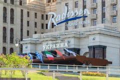 莫斯科,俄罗斯- 5月14 2016年 旅馆拉迪森皇家旅馆,七个斯大林摩天大楼之一 图库摄影