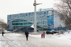 莫斯科,俄罗斯- 2016年11月15日:人们去Moskvarium在VV 库存照片