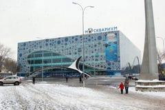 莫斯科,俄罗斯- 2016年11月15日:人们去Moskvarium在VV 免版税图库摄影
