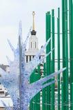 莫斯科,俄罗斯- 2016年11月29日:公园VDNKh,滑冰场 免版税库存图片