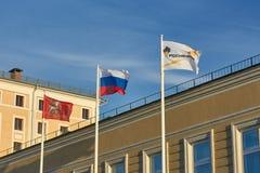 莫斯科,俄罗斯- 2016年9月1日:在总部的旗子 库存照片
