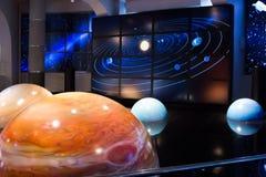 莫斯科,俄罗斯- 2016年11月4日:太阳系模型在莫斯科P 免版税图库摄影