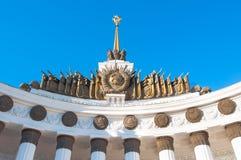 莫斯科,俄罗斯11月06日:对中央亭子的入口在有35米尖顶的VDNKh公园11月06,2015在莫斯科 免版税库存照片