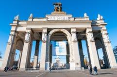 莫斯科,俄罗斯11月06日:对VDNKh的大门11月06,2015在莫斯科,人们去观光 库存图片