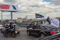 莫斯科,俄罗斯- 2016年4月23日:摩托车骑士打开春天s 免版税图库摄影