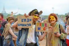 莫斯科,俄罗斯- 2015年5月23日:颜色Holi节日在Luzhniki体育场内 这费斯特根在印度,它叫H 免版税库存图片