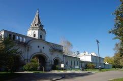 莫斯科,俄罗斯- 2015年9月23日:Romanovs的庄园 免版税库存照片