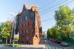 莫斯科,俄罗斯- 2016年5月18日 公寓Pertsovoy,修造在20世纪初 免版税图库摄影