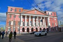 莫斯科,俄罗斯- 2016年3月14日 农庄计数Musin普希金在Razgulyai,现在土木工程州立大学  免版税库存照片