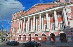 莫斯科,俄罗斯- 2016年3月14日 农庄计数Musin普希金在Razgulyai,现在土木工程州立大学  免版税库存图片