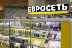 莫斯科,俄罗斯- 2015年10月25日 大通讯网络Euroset沙龙 库存图片