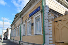莫斯科,俄罗斯- 2016年3月14日 由瓦西里普希金博物馆的议院老Basman街的 库存照片