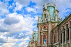 莫斯科,俄罗斯- 2016年6月08日 盛大宫殿的片段Tsaritsyno博物馆储备的 免版税库存图片