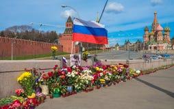 莫斯科,俄罗斯4月13日2015年:俄国politi的谋杀地方 免版税库存图片
