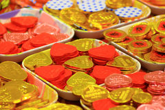 莫斯科,俄罗斯- 2016年9月14日 以h的形式巧克力 免版税库存照片
