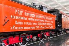 莫斯科,俄罗斯- 3月11 2017年 机车U127 -俄罗斯联邦科学技术纪念品  免版税库存照片