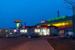 莫斯科,俄罗斯- 5月02 2016年 Gorod -购物和一个娱乐中心在Lefortovo 免版税库存图片