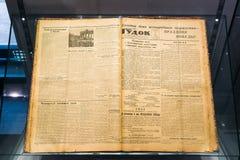 莫斯科,俄罗斯- 3月11 2017年 Gudok -莫斯科铁路的铁路员工博物馆一张老报纸  免版税库存照片