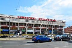 莫斯科,俄罗斯- 6月03 2016年 Moskovsky商店看法  库存图片