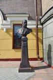 莫斯科,俄罗斯- 6月06 2016年 Shekhtel的纪念碑,建立雅罗斯拉夫尔市驻地的建筑师 免版税图库摄影