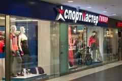 莫斯科,俄罗斯- 10月01 2016年 Sportmaster -商店和物品运动服网络在购物和娱乐 库存图片