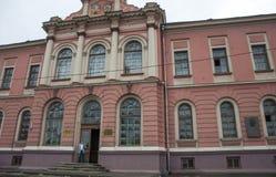 莫斯科,俄罗斯- 5月28 2015年 Timiryazev的莫斯科农业学院 免版税库存照片