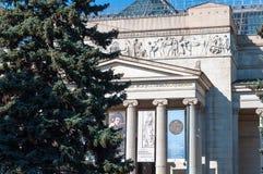莫斯科,俄罗斯- 21 09 2015年 艺术普希金博物馆  库存图片