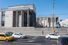莫斯科,俄罗斯- 09 21 2015年 莫斯科 列宁的州立图书馆名字 图库摄影