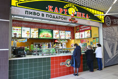 莫斯科,俄罗斯- 04 20 2015年 Kroshka kartoshka -小土豆-快餐出口俄国网络,包括更多tha 库存图片