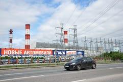 莫斯科,俄罗斯- 31 06 2015年 Mosenergo Energy Company,是由俄罗斯天然气工业股份公司控制的 CHP 26 免版税图库摄影