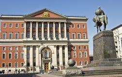 莫斯科,修造莫斯科政府和纪念碑对Yur王子 免版税库存照片