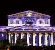 莫斯科,大剧院 库存图片