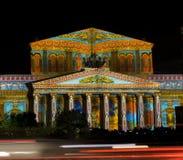 莫斯科,有照明的大(Bolshoy)剧院 库存照片