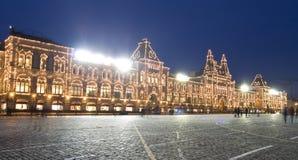 莫斯科,胶在晚上 免版税库存图片