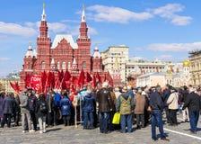 莫斯科, RUSSIA-APRELE 12 :共产主义同水准组织的会议 库存图片