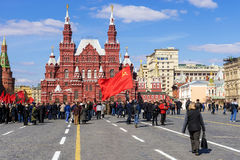 莫斯科, RUSSIA-APRELE 12 :共产主义同水准组织的会议 免版税库存图片