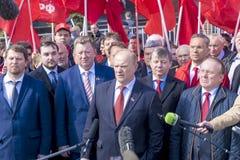 莫斯科, RUSSIA-APRIL 12 :俄罗斯的党的领导Kommunistov 库存照片