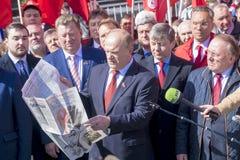 莫斯科, RUSSIA-APRIL 12 :俄罗斯的党的领导Kommunistov 图库摄影