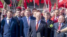 莫斯科, RUSSIA-APRIL 12 :俄罗斯的党的领导Kommunistov 免版税图库摄影