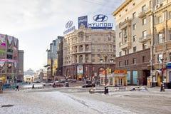 莫斯科 交叉路 免版税库存照片