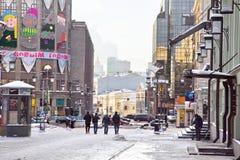 莫斯科 交叉路 图库摄影