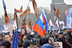 莫斯科 俄国 02/03/2018 在墙壁附近的Vasilievsky下降 免版税图库摄影