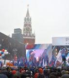 莫斯科 俄国 02/03/2018 每年音乐会 库存照片