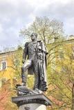 莫斯科 对皇帝亚历山大一世的纪念碑 免版税库存照片